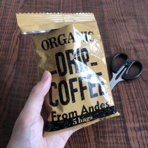 コーヒー開封