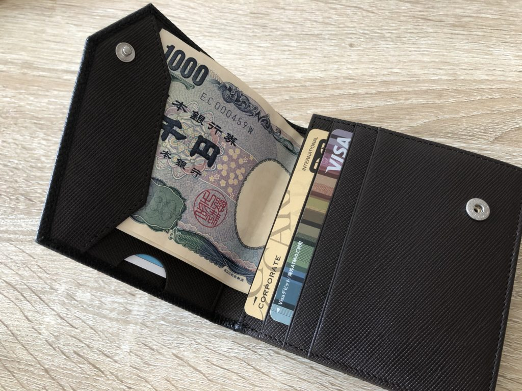 薄い財布を使ってみた感想